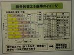 RIMG2308.JPG